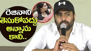 Nara Rohit About Heroine Regina Cassandra | Nara Rohit Interview about Balakrishnudu Movie