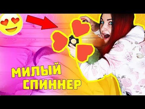 ТАТУИРОВКА СПИННЕР - САМЫЙ МИЛЫЙ ПРАНК НАД ПАРНЕМ!
