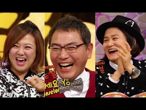 Hello Counselor - 'love Special' With Lee Bongwon, Kim Suk, Kim Shinyoung & More! (2013.12.30) video