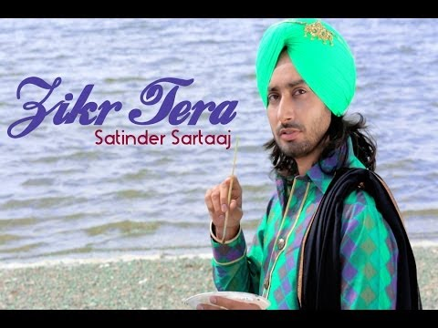 Satinder Sartaaj - Zikr Tera | Rangrez video