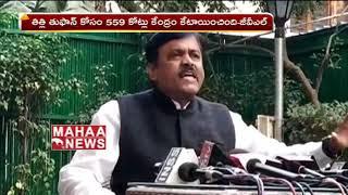 BJP MP G.V.L Narasimha Rao Lashes out at Chandrababu Naidu Over BJP Funds to AP