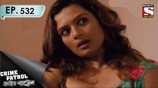 Crime Patrol - ক্রাইম প্যাট্রোল (Bengali) - Ep 532 - Target  (Part-2)