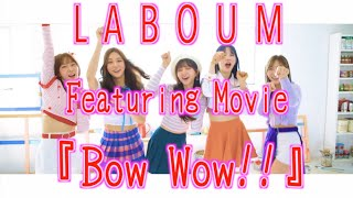 LABOUM 新曲 Bow WoW!! Featuring Movie