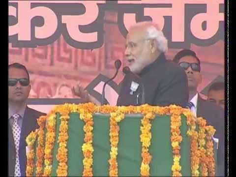 PM Modi's public address in Jammu city, J&K