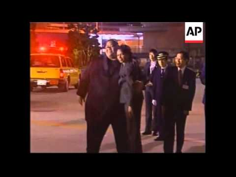 US Secretary of State arrives, greeted by sumo wrestler