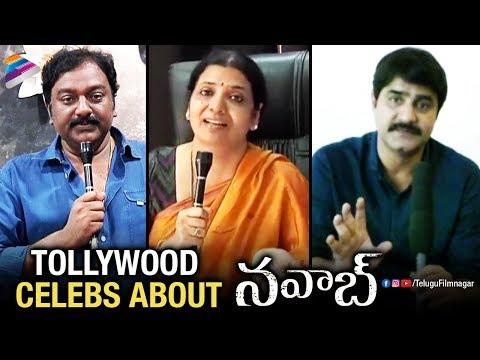 Tollywood Celebs Hail Mani Ratnam | Nawab Telugu Movie | AR Rahman | Arvind Swamy | Vijay Sethupathi