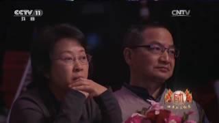 20170329 梨园闯关我挂帅 演唱:任鲁豫