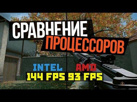 Intel vs amd в Warface
