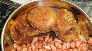 Groundnut Cutlet Recipe - Video in Tamil
