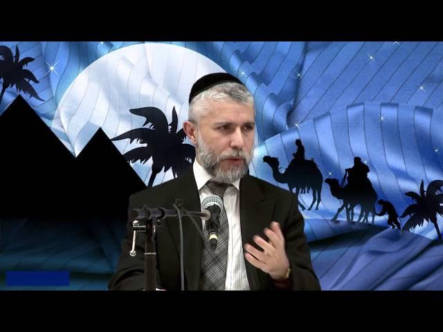הרב זמיר כהן - עצות לשמירת הברית ונאמנות בנישואין