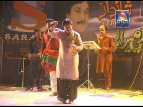 Parhiyal Panhi Piyario Thi.shaman Ali Mirali's New Album Shandaar 2011 video