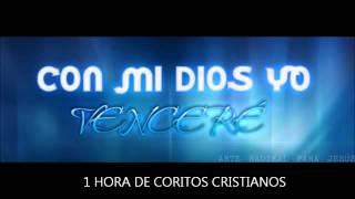 Viejitas Pero Bonitas Canciones Cristianas
