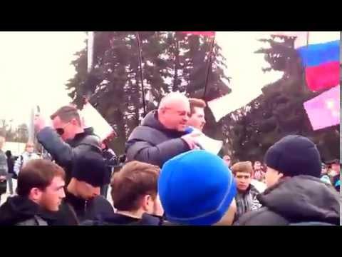 УКРАИНА Создание Юго Восточного Фронта, Запорожье.