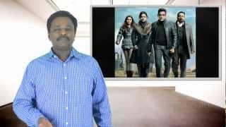 Vishwaroopam - VISWAROOPAM Preview - என்ன ஆகும்? | Kamal Hassan | Vishwaroopam | Tamil Talkies