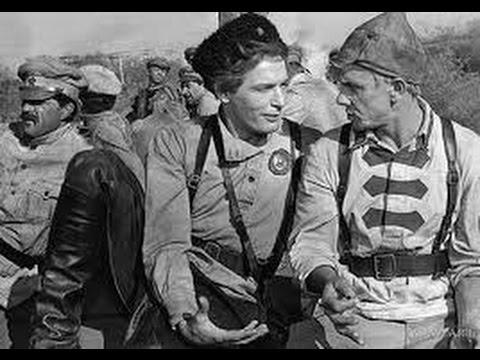 Officers (1971) movie