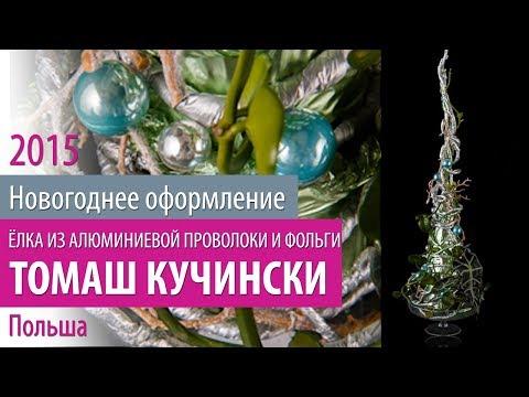 7ЦВЕТОВ-Декор мастер-класс «Новогоднее оформление 2015: дом и коммерческие пространства» (17/30)