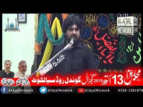 Zakir Ch Zohaib Ul Hasan Chakri  13 Oct 2019 at Gujral,Sialkot