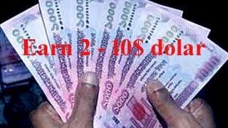ফোনের মাধ্যমে কয়েক সেকেন্ডে ২-১০ ডলার আয় করুন | You can earn 2-10$ only for few seconds by phone