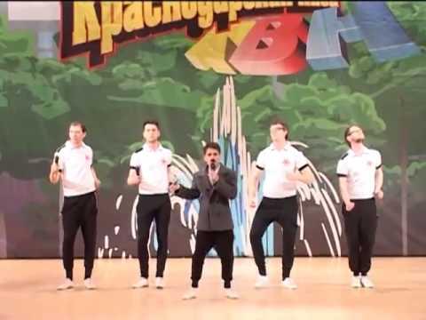 PRAVILA* - Центральная Краснодарская лига МС КВН Фест 13.03.2013