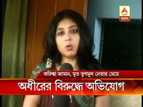 Murder allegation against Adhir Chowdhury