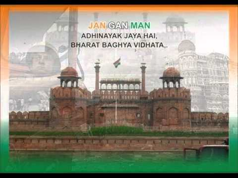 Aye Mere Watan Ke Logo With Lyrics (INDIA).wmv