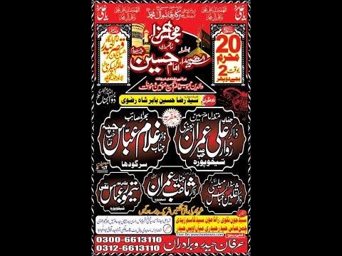 Live Majlis e Aza 20 Muharram 2018 Imam Bargah Qasr e Haider as Sheikhupura (www.baabeaza.com)