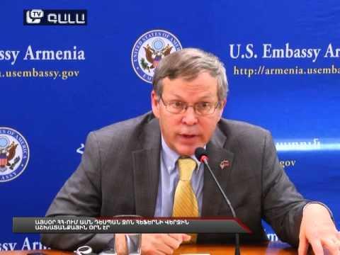 Հայաստանում ԱՄՆ արտակարգ և լիազոր դեսպան Ջոն Հեֆերնի վերջին աշխատանքային օրը