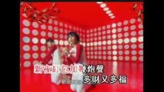 中國娃娃  發財發福中國年