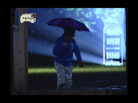 Infinite Challenge, On a summer evening(1) #01, 납량특집(1) 20060805