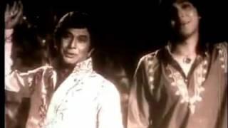 Mago Tor Choron Tole ( Film- Moti Mohol)