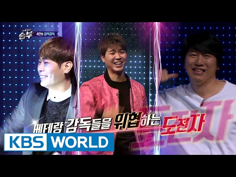 Singing Battle Ep.14