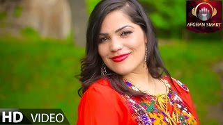 Mahmood Haidari - Qataghani OFFICIAL VIDEO