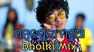 SAMBALPURI MAHUAA DJ SONG MANTU CHHURIA DJ DHOLKI