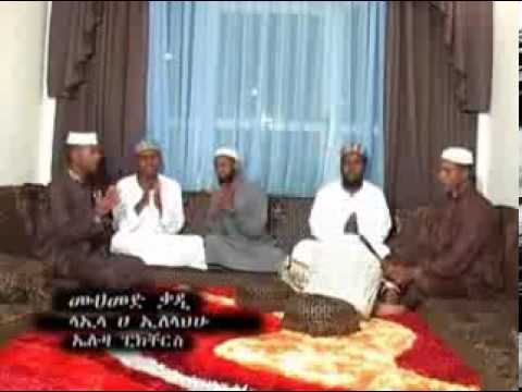 Menzuma Mohhamed Qadi video
