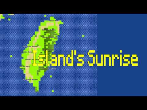 8-bit music(Island's Sunrise)8位元風格〈島嶼天光〉