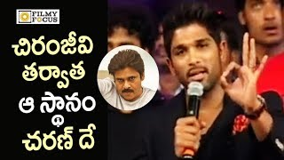 Allu Arjun Sensational Comments on Pawan Kalyan and Ram Charan