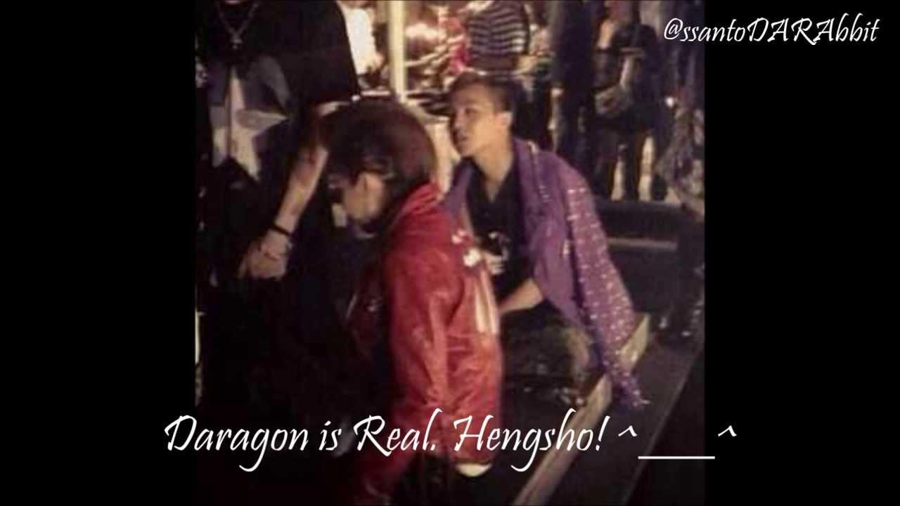 G Dragon And Dara Kiss