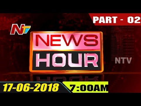 News Hour | Morning News | 17 June 2018 | Part 02 | NTV