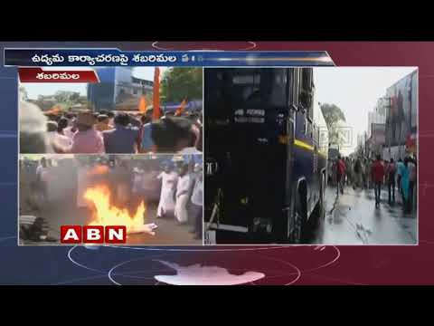 Sabarimala Live Updates: Over 1300 Members Hell in the Issue | ABN Telugu