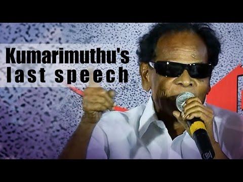 Kumarimuthu's Last Speech -