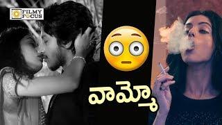 Shubalekhalu Movie Release Trailer || Diksha Sharma, Priya Vadlamani, Sreenivasa Sayee