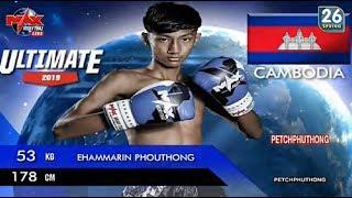 កូនគ្រូ អេ ភូថង វាយនៅមេកមួយថៃ, Eh Ammarin vs Roypond(thai), 31/March/2019