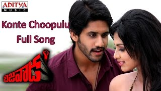 Bejawada - Konte Choopulu Full Song || Bejawada Telugu Movie || Naga Chaitanya,Amala Paul