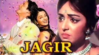 Bollywood New Movies 2017 Full Movies In Hindi HD 1080p # Jagir # Hindi New Movies 2017 Full