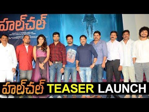 Hulchul Telugu Movie Teaser Launch | Rudhraksh | Dhanya Balakrishna | Sripathy Karri
