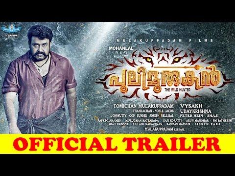 Pulimurugan Official Trailer | Mohanlal | Vysakh |  Mulakuppadam Films thumbnail