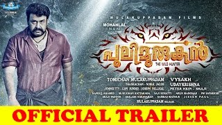 Pulimurugan Official Trailer Films