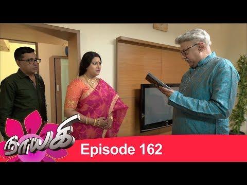 Naayagi Episode 162, 28/08/18 thumbnail