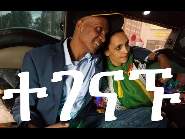 Welcoming Eskinder Nega in Washington DC