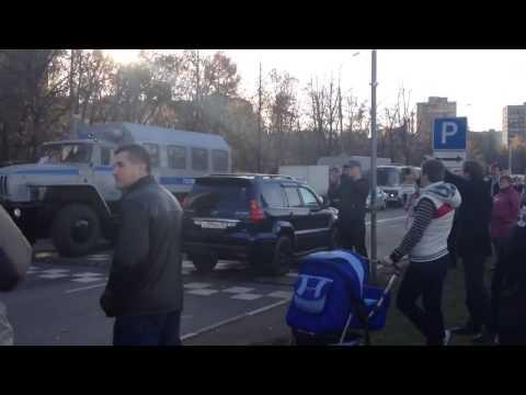 Народный сход погромы и аресты в Бирюлево Видео С места событий №4